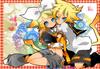 Tyne_Kagamine avatar